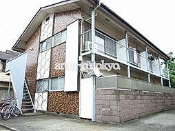 東京都武蔵野市吉祥寺南町4丁目の賃貸アパートの外観