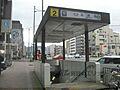 地下鉄五条駅 ...