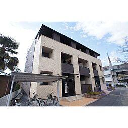 高崎駅 6.4万円