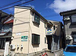 新潟県新潟市中央区水島町の賃貸アパートの外観