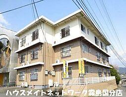国分駅 2.1万円