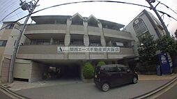 ロンモンターニュ小阪[3階]の外観