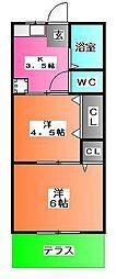 第5丸三マンション[1階]の間取り