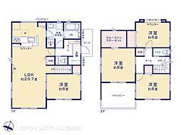 大和田駅 2,898万円