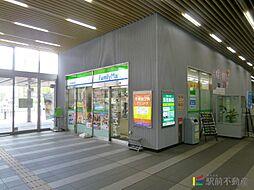 箱崎駅 4.8万円