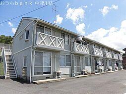 恵那駅 3.9万円