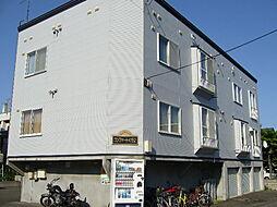 北海道札幌市南区川沿十五条2丁目の賃貸アパートの外観