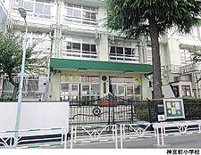 神宮前小学校