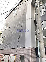 富士喜ビル[3階]の外観