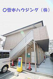 大阪府大阪市城東区中浜2丁目の賃貸アパートの外観
