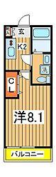 千葉県柏市つくしが丘2丁目の賃貸アパートの間取り