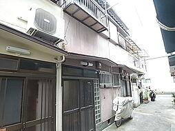 [テラスハウス] 兵庫県神戸市垂水区東垂水2丁目 の賃貸【/】の外観