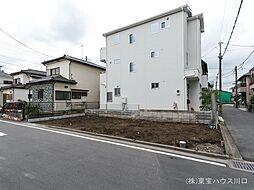 西浦和駅 2,980万円