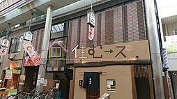 南森町駅 2.8万円