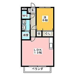 コンプランドル[2階]の間取り