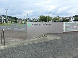 山口アパート[2階]の外観