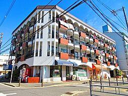 坂本マンションV[3階]の外観