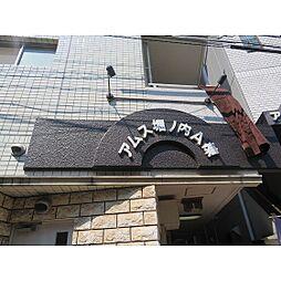 アムス堀ノ内A棟[3階]の外観