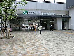 大塚駅 5,045万円