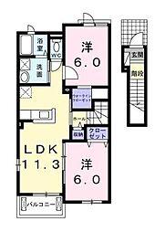広島県尾道市久保町の賃貸アパートの間取り