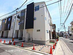 五日市駅 3,980万円