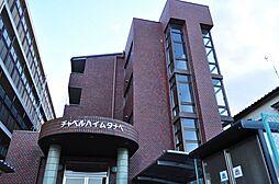 チャペルハイムタナベ[1階]の外観