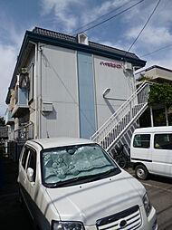 京都府京都市伏見区深草大亀谷八島町の賃貸アパートの外観