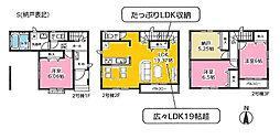 日進駅 3,780万円