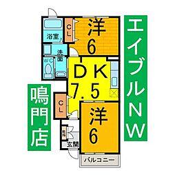 アルドーレA 1階2DKの間取り