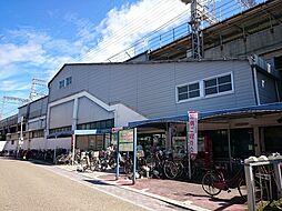 スーパーマーケットKINSHO恩智店(スーパー)まで275m
