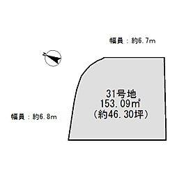 泉南郡田尻町吉見第3期31号地売土地