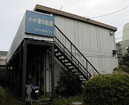 コーポ東中新宿[1階]の外観