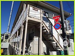東京都世田谷区上祖師谷1丁目の賃貸アパートの外観