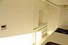 キッチン,3LDK,面積78.36m2,賃料12.8万円,JR常磐線 水戸駅 徒歩22分,,茨城県水戸市本町2丁目1番地