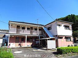 日当山駅 2.6万円