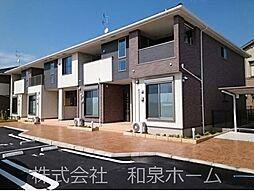 樽井駅 0.7万円