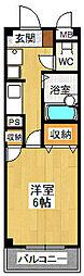 パールレジデンス2[2階]の間取り