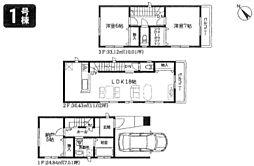 津田沼駅 3,790万円
