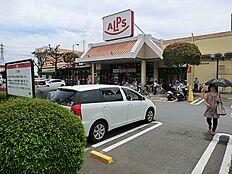 スーパーアルプスはざま店