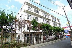 三浦マンション[3階]の外観
