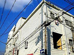 山本住宅[226号室]の外観