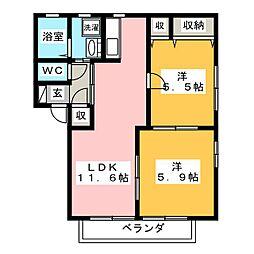 フレグランス翠B[1階]の間取り