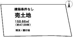 清須市春日上中割
