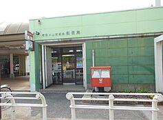 町田小山田桜台郵便局(1157m)