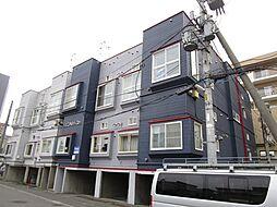 北海道札幌市東区北四十一条東15丁目の賃貸アパートの外観