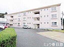 福岡県大野城市大字瓦田の賃貸マンションの外観
