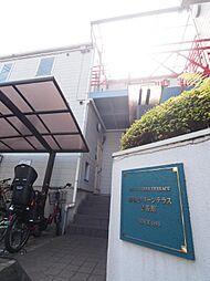 成城グリーンテラス2番館[2階]の外観
