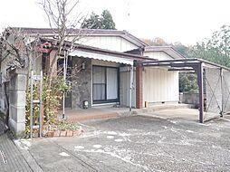 桐生駅 550万円