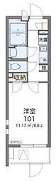 クレイノHIKARI[4階]の間取り