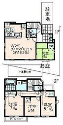[一戸建] 東京都西東京市富士町2丁目 の賃貸【/】の間取り